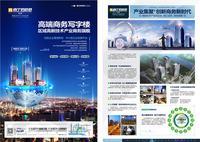 南宁信息港广告欣赏|南宁信息港写字楼海报