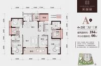 华商国际・美国城186平户型4+2房4室2厅3卫186.69�O