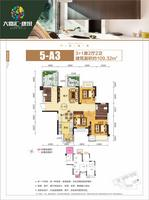 5-A3  3+1房2厅2卫