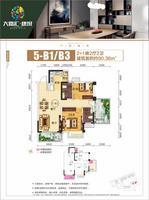 5-B1/B3  2+1房2厅2卫
