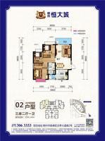 柳州恒大城10室0厅0卫0.00�O
