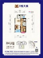 26#楼04户型
