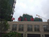 中海九玺实景图|实景图