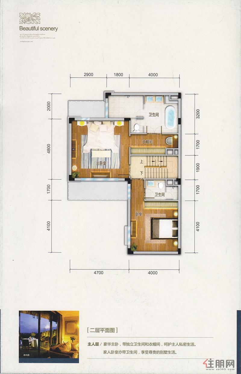 君华小镇C别墅户型168�O二层平面图2室0厅1卫168.00�O