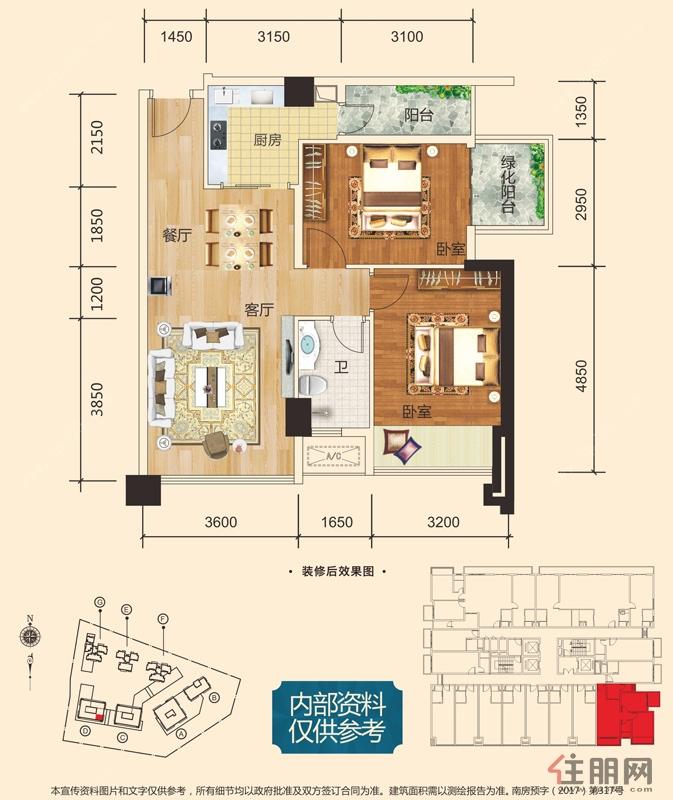 彰泰城1021-D#86.27�O(建面)户型2室2厅1卫86.27�O