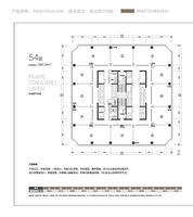 地王国际财富中心写字楼54层0室0厅0卫0.00�O
