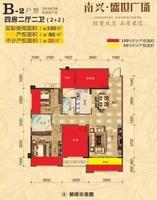 南兴・盛世广场2#4#5#楼93�OB-2户型4室3厅2卫0.00�O