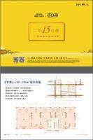 融创・九棠府商业户型二期15号楼-010室0厅0卫0.00�O