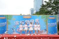 云星・时代广场活动图片|DSC_2324
