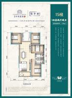 15#户型2