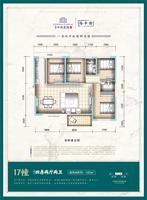 17号楼122平户型图