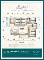 17号楼138平户型图
