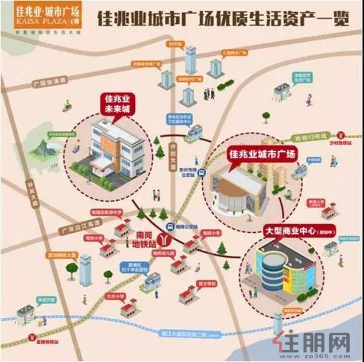 佳兆业城市广场 交通图