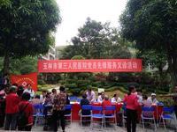 南兴・盛世广场活动图片|重阳敬老活动