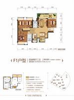 中海九玺F1户型 四房两厅二卫4室2厅2卫145.93�O