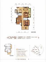 中海九玺C5户型 四房两厅二卫4室2厅2卫120.00�O