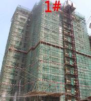 南兴・盛世广场实景图|1#工程进度