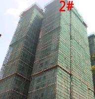 南兴・盛世广场实景图|2#工程进度