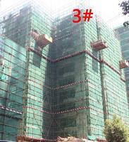 南兴・盛世广场实景图|3#工程进度