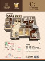 荣和悦澜山C户型 3+1房2厅2卫3室2厅2卫109.00�O