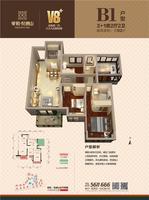 荣和悦澜山B1户型 3+1房2厅2卫3室2厅2卫92.00�O