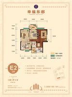 3号楼 E2户型 置业计划表 转曲_副本