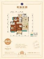 幸福东郡a1-c1_副本3室2厅2卫124.37�O