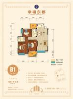 幸福东郡b1_副本3室2厅2卫129.60�O
