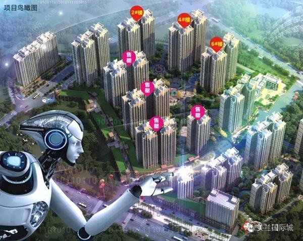 美兰国际城 效果图