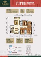 荷城嘉园7#8#03户型4室2厅2卫138.25�O