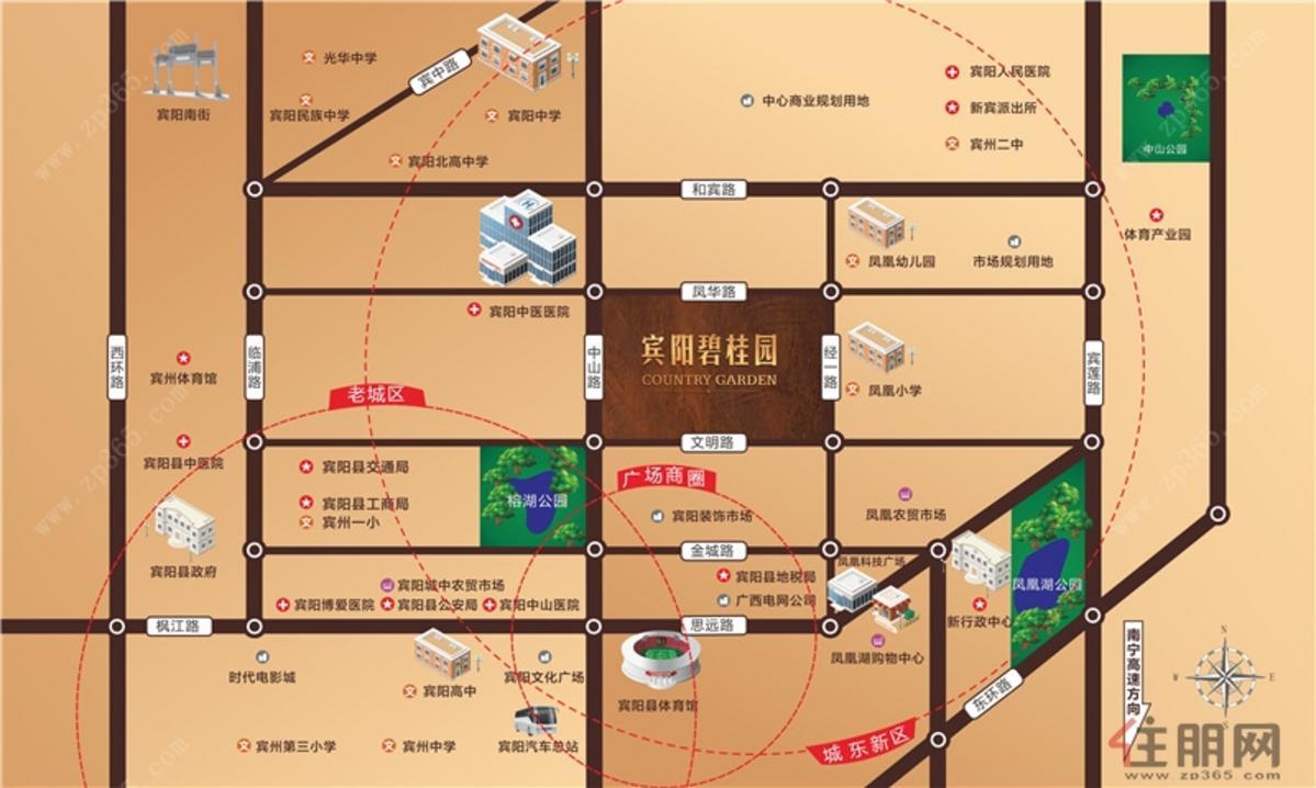 宾阳碧桂园区位图