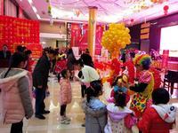凯旋国际活动图片|2017.12.30元旦嘉年华 (3)