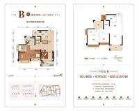 龙光・玖珑府B户型 建面约91-94�O2室2厅2卫91.00�O