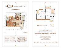 龙光・玖珑府C1户型 建面约108�O3室2厅1卫108.00�O