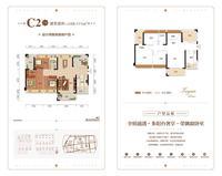 龙光・玖珑府C2户型 建面约109-111�O3室2厅1卫109.00�O