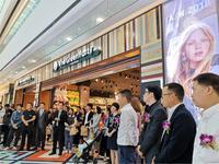 印象・愉景湾活动图片|城市展厅开放(2018.11.11)