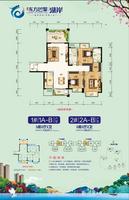 万昌・东方巴黎湖岸1#户型3室2厅2卫130.21�O