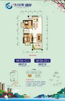 万昌・东方巴黎湖岸1#户型2室2厅1卫83.42�O