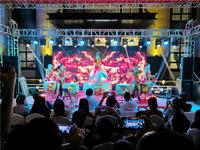 天健和府活动图片|营销中心开放(2018.11.06)