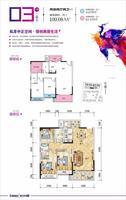 鑫炎凤凰城22#2单元03户型2室2厅2卫109.08�O