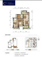 金科远道・集美天悦C户型3室2厅2卫101.00�O