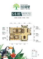 润月・公园里5/6号楼02户型4室2厅2卫142.08�O