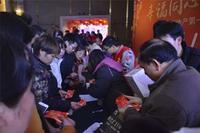 永利・幸福广场活动图片|第一届业主联欢晚会
