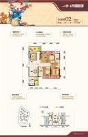 云星・钱隆世家10#117�O户型4室2厅2卫117.00�O