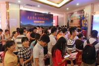 贵港恒大城活动图片|8#楼开盘