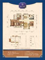 A1戶型3/5#樓3+1房2廳2衛3陽臺
