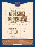 A2户型 3/5#楼 5房2厅2卫3阳台