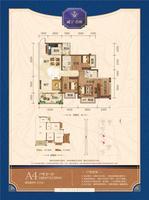 A4户型 3/5#楼 3房2厅2卫3阳台
