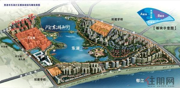东湖城板块图