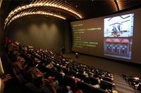 绿地中央广场活动图片|CGV《邪不压正》电影首映会